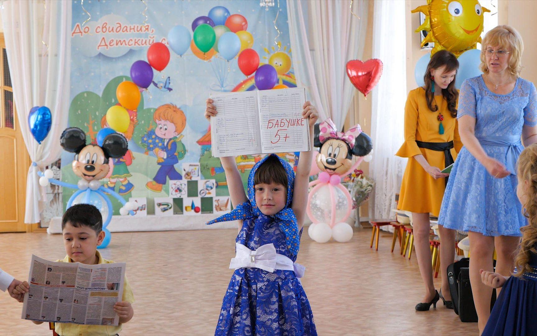 Видеосъемка выпускного в детском саду в Санкт-Петербурге